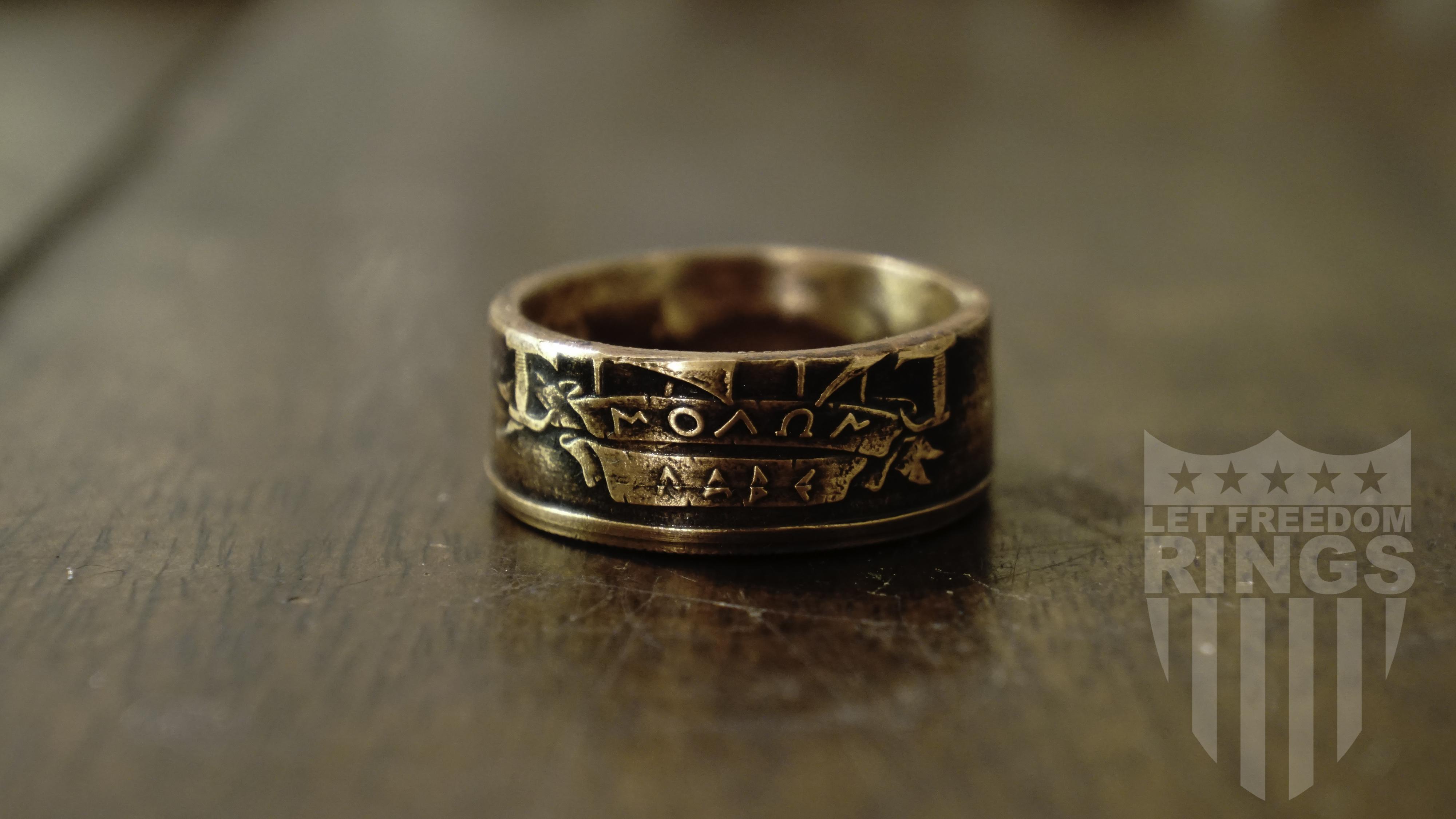 Molon Labe Silver Ring